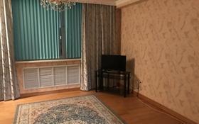 2-комнатная квартира, 61 м² посуточно, Сыганак — Сауран за 8 000 〒 в Нур-Султане (Астана), Есиль р-н