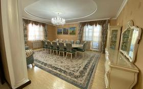 6-комнатная квартира, 212 м², 10/10 этаж, Касыма Аманжолова 24 за 105 млн 〒 в Нур-Султане (Астана), Есильский р-н