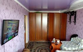 1-комнатная квартира, 34 м², 9/9 этаж, Камзина 62 — Кирова за 8 млн 〒 в Павлодаре