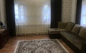 3-комнатный дом, 80 м², 6 сот., Целинная 31 линия — Геринга за 15 млн 〒 в Павлодаре