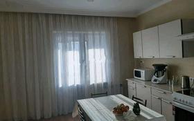 2-комнатная квартира, 80 м², 2/13 этаж, Кошкарбаева за 22.8 млн 〒 в Нур-Султане (Астана)