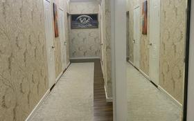 3-комнатная квартира, 118 м², 7/12 этаж, мкр Шугыла 1 за 36.5 млн 〒 в Алматы, Наурызбайский р-н