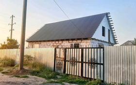 2-комнатный дом, 84.4 м², 8.56 сот., Узкая Колея за 10 млн 〒 в Костанае