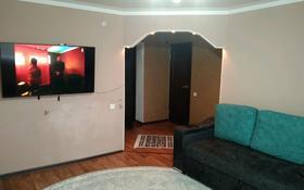 3-комнатная квартира, 55 м², 4/9 этаж, мкр 5 43/1 за 14.7 млн 〒 в Актобе, мкр 5