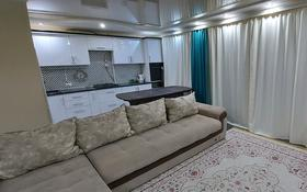 4-комнатная квартира, 80.8 м², 6/9 этаж, Абая за 25 млн 〒 в Уральске