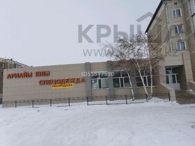 Здание, площадью 370 м², Микрорайон Васильковский 26а за 85 млн 〒 в Кокшетау