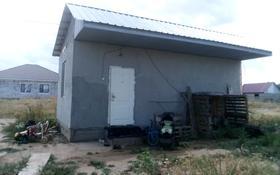 1-комнатный дом, 32 м², 4 сот., МТФ за 4.5 млн 〒 в Кемертогане