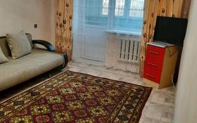1-комнатная квартира, 35 м² помесячно, 4 микрорайон 29 за 70 000 〒 в Капчагае