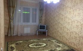 2-комнатная квартира, 80 м², 2/9 этаж помесячно, Монкеулы 83 за 60 000 〒 в Уральске