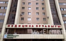 1-комнатная квартира, 36 м², 5/9 этаж посуточно, Абая 8 за 8 000 〒 в Нур-Султане (Астана)