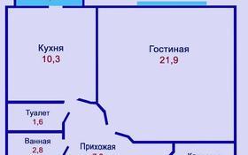 1-комнатная квартира, 52 м², 1/6 этаж, Халел Досмухамедулы за 5.5 млн 〒 в Актобе, мкр. Батыс-2