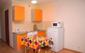 1-комнатная квартира, 35 м², 9/16 этаж посуточно, Торайгырова 3/1 — Сейфуллина за 5 000 〒 в Нур-Султане (Астана)
