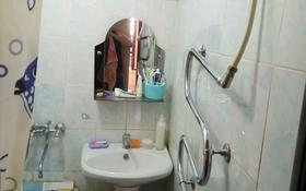 4-комнатная квартира, 62.5 м², 5/5 этаж, улица 50 лет Октября 4 за 9.5 млн 〒 в Рудном