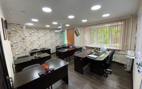 Офис площадью 51 м², Бухар-жырау 65 за 25 млн 〒 в Караганде, Казыбек би р-н