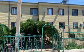 3-комнатная квартира, 63.7 м², 2/2 этаж, Иванова 2 за 16.5 млн 〒 в Балхаше