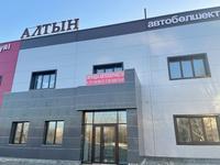 Помещение площадью 2700 м², Абая 74 за 3 500 〒 в Экибастузе