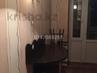 1-комнатная квартира, 30 м², 2/4 этаж по часам, Аибергенова 8 — Республики за 1 500 〒 в Шымкенте, Аль-Фарабийский р-н — фото 10