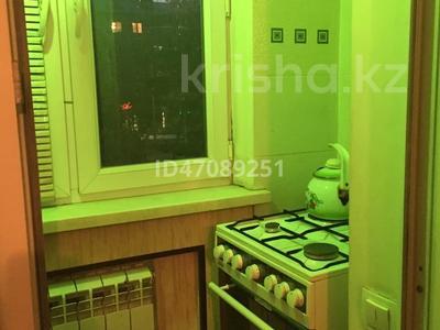 1-комнатная квартира, 30 м², 2/4 этаж по часам, Аибергенова 8 — Республики за 1 500 〒 в Шымкенте, Аль-Фарабийский р-н — фото 11