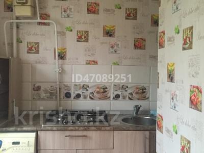 1-комнатная квартира, 30 м², 2/4 этаж по часам, Аибергенова 8 — Республики за 1 500 〒 в Шымкенте, Аль-Фарабийский р-н — фото 14