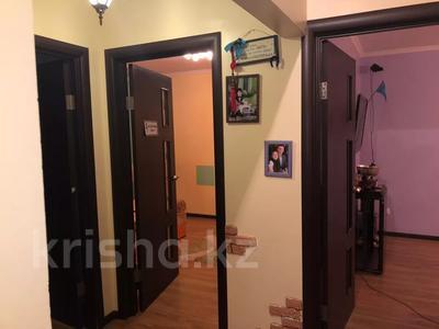 3-комнатная квартира, 63.3 м², 2/4 этаж, мкр Коктем-1, Тимирязева 9 — Ералиевой за 23.8 млн 〒 в Алматы, Бостандыкский р-н — фото 9