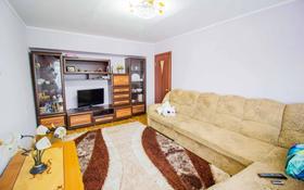 4-комнатная квартира, 78 м², 5/5 этаж, Назарбаева — Казахстанская за 16.2 млн 〒 в Талдыкоргане