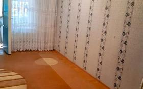 5-комнатная квартира, 95 м², 2/4 этаж, Шугыла за 14 млн 〒 в Жанаозен