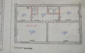 3-комнатная квартира, 76.3 м², 1/2 этаж, Умралиева 4а 2 — Жангозина за 13 млн 〒 в Каскелене