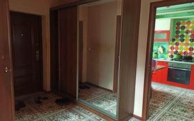 5-комнатный дом, 140 м², 4 сот., Коттеджный поселок Жана-Куат за 25 млн 〒 в Жана куате