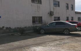 Промбаза , Ермекова 110 за 220 млн 〒 в Караганде, Казыбек би р-н