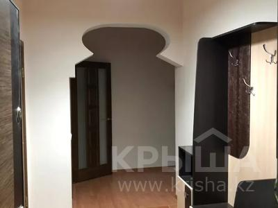 2-комнатная квартира, 80 м², 3/9 этаж помесячно, Шохана Уалиханова 21 за 250 000 〒 в Атырау — фото 6