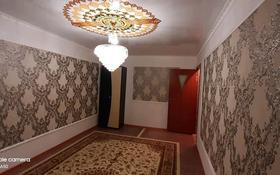1-комнатная квартира, 31 м², 4/5 этаж, 1-й микрорайон 21 за 2.5 млн 〒 в Кульсары