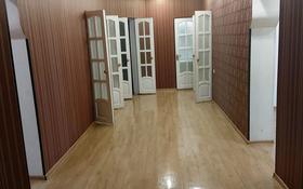 5-комнатный дом, 285 м², 10 сот., Зарапа Темирбекова 187а — Гвардейская за 32 млн 〒 в Кокшетау