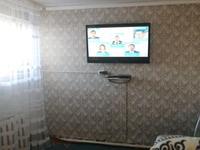 4-комнатный дом, 67 м², 3 сот., улица Панфилова 3 за 7.5 млн 〒 в Шахтинске