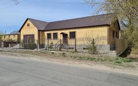 Здание, площадью 700 м², Димитрова 158/1 — Пионерская за 105 млн 〒 в Темиртау