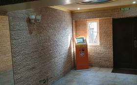 1-комнатная квартира, 12 м², 2/3 этаж помесячно, Зубарева 41 за 34 000 〒 в Алматы, Жетысуский р-н