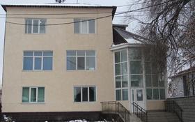 Офис площадью 284 м², Каблиса жырау — Казахстанская за 40 млн 〒 в Талдыкоргане