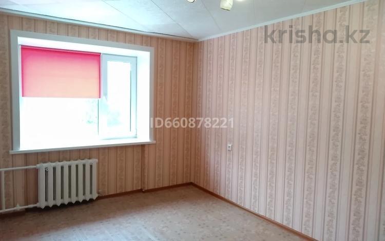 1-комнатная квартира, 23.5 м², 1/5 этаж, Рижская 22 за 3.5 млн 〒 в Петропавловске