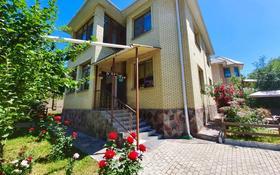 6-комнатный дом, 250 м², 7 сот., мкр Баганашыл — Мамыр за 110 млн 〒 в Алматы, Бостандыкский р-н