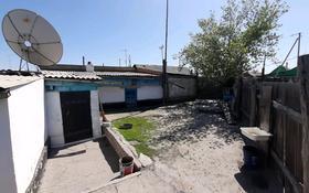 1-комнатный дом, 36.3 м², 2 сот., 8-й километр, квартал ''Б'' 57 за 990 000 〒 в Семее