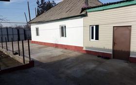 6-комнатный дом, 134 м², 10 сот., Женис 50 за 11 млн 〒 в Караой