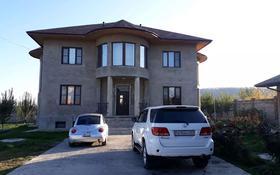 10-комнатный дом, 470 м², 15 сот., Наурызбай Батыра 44 за 123 млн 〒 в Бесагаш (Дзержинское)