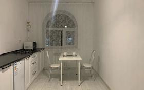 1-комнатная квартира, 55 м², 10 этаж помесячно, Мангилик Ел 20к1 за 100 000 〒 в Актобе, мкр. Батыс-2