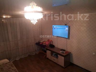 4-комнатный дом, 120 м², 10 сот., Бирлик 166 за 12 млн 〒 в Кокшетау — фото 3
