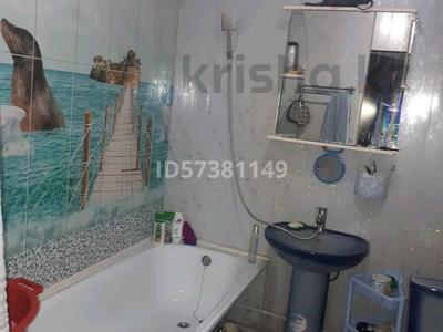 4-комнатный дом, 120 м², 10 сот., Бирлик 166 за 12 млн 〒 в Кокшетау — фото 7