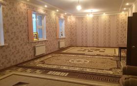 """7-комнатный дом посуточно, 600 м², мкр """"Шыгыс 2"""", Шыгыс-3 за 60 000 〒 в Актау, мкр """"Шыгыс 2"""""""