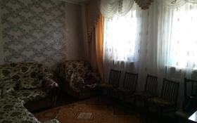 4-комнатный дом, 92 м², 3 сот., Бадина 204 — Буровая за 9 млн 〒 в Караганде, Казыбек би р-н