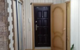2-комнатная квартира, 43 м², 4/6 этаж, Мкр Наурыз 2 за 14 млн 〒 в Костанае