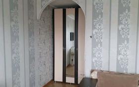 1-комнатная квартира, 30 м², 5/5 этаж, Гоголя 98 — Чехова за 8.4 млн 〒 в Костанае