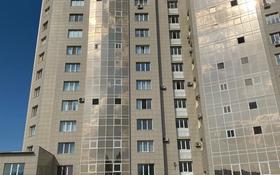 Офис площадью 100 м², Республики 42 за 600 000 〒 в Караганде, Казыбек би р-н