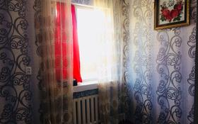 5-комнатный дом, 60 м², 6 сот., Желтоксан — Цветочная вишнтовая за 11 млн 〒 в Талдыкоргане